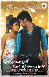 Muppozhudhum Un Karpanaigal (2012) - Tamil Movie